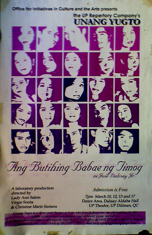 Butihing Babae ng Timog. all active members were given a spot in the poster