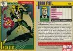detail (28) iron fist