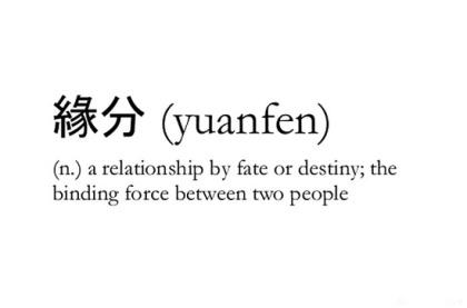 yuanfen